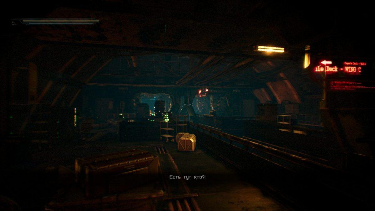 Обзор Hollow: Dead Space, ты ли это?