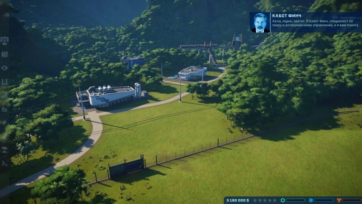 Обзор Jurassic World Evolution: Динокинопарк