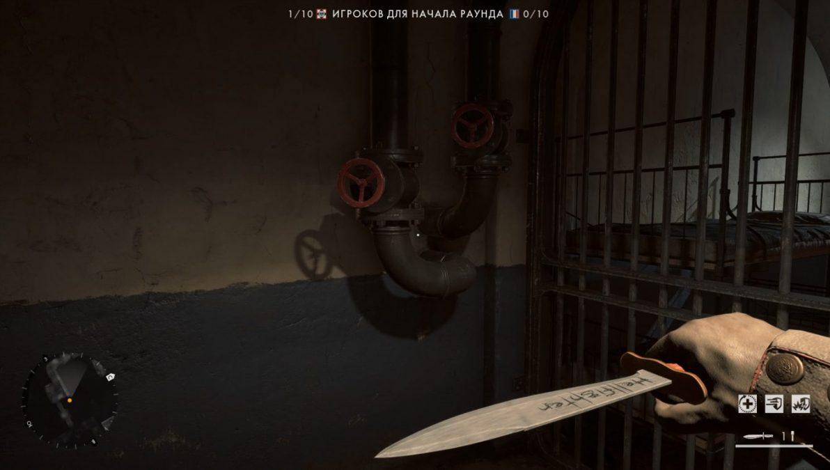 """Гайд Battlefield 1: Как получить жетон """"Комната"""""""