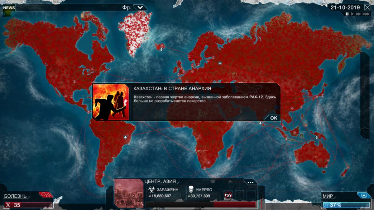 Обзор Plague Inc: Evolved • Ты и есть вирус