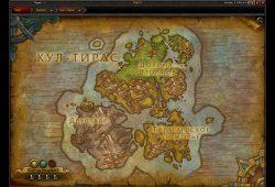 Обзор Battle for Azeroth: WoW будет вечным