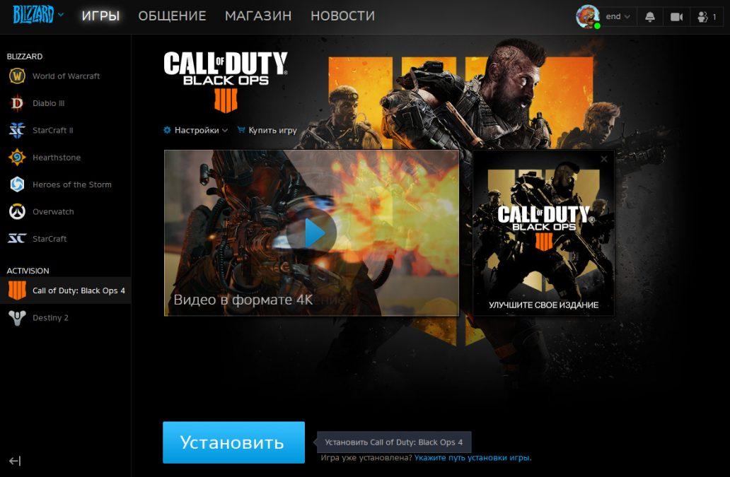 Псс, парень! Демоверсию Call of Duty: Black Ops 4 сегодня и без предзаказа желаешь?