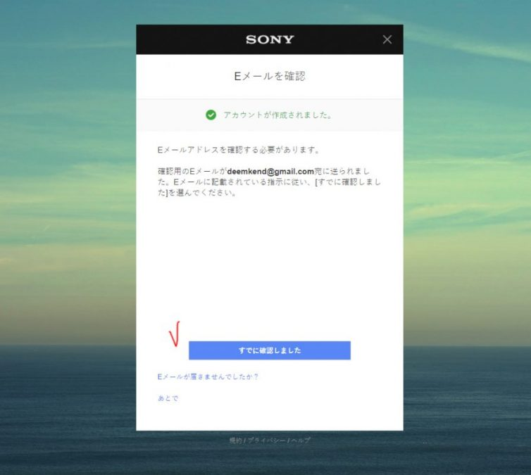 Гайд: Как создать японский аккаунт PSN и зачем он нужен