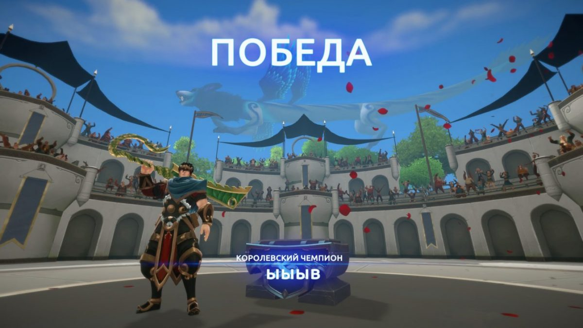 Обзор Battlerite Royale: Мобаяль