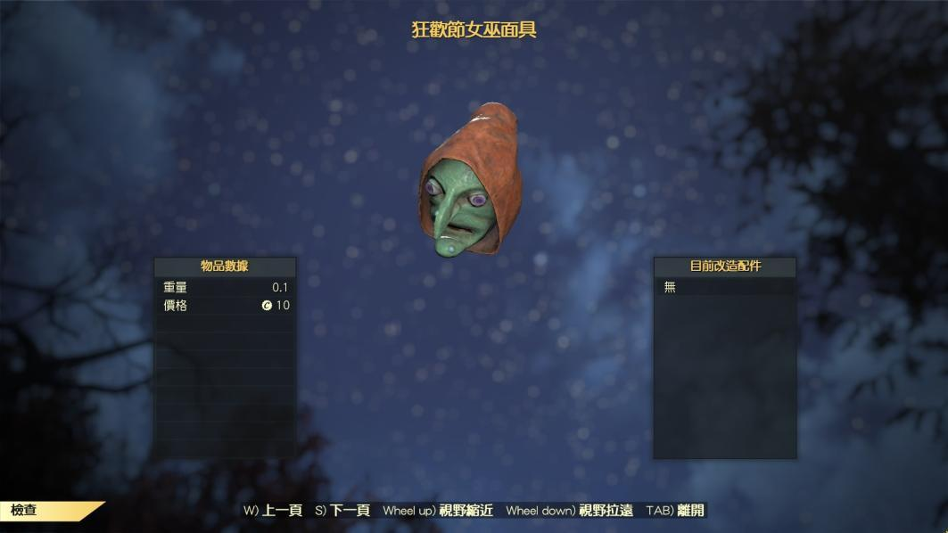 Fallout 76: Зашел в секретную комнату - получил бан