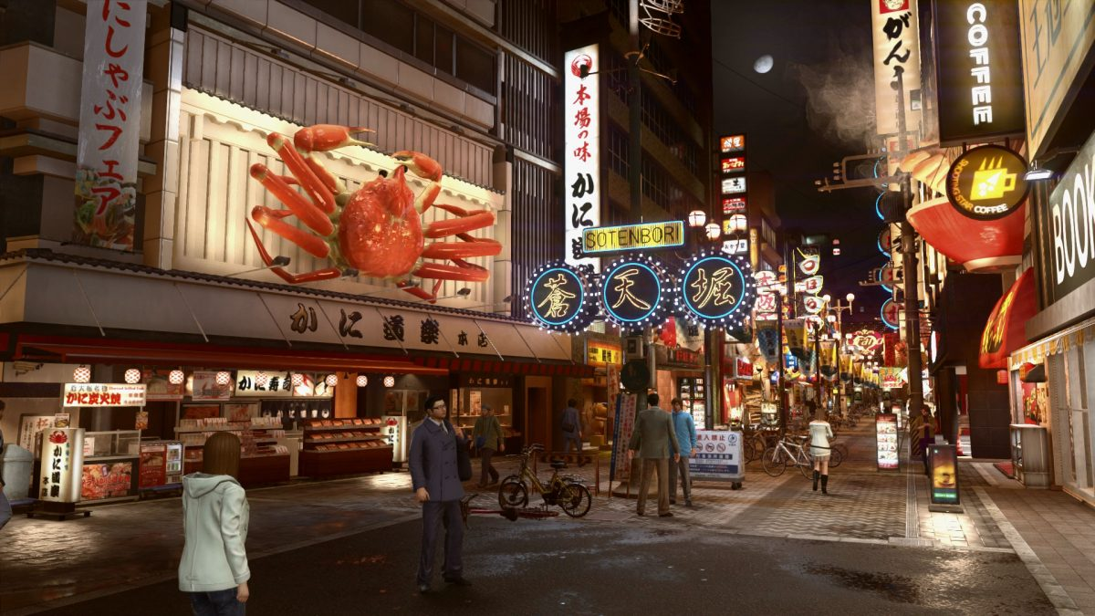 Обзор Yakuza Kiwami 2: Кавайное безумие