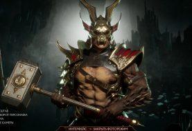 Игроки Mortal Kombat 11 столкнулись с Божеством DDOS атаки
