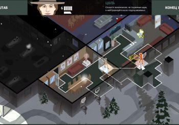 This is the Police 2 переносят на мобильные устройства